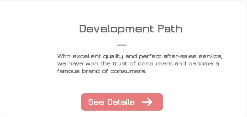 development-path-1-2